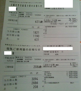 DSC_2979.JPG