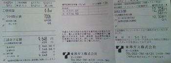 DSC_3008.jpg