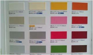 colormat.jpg
